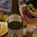 第3回北京くるくる会(2015/01/30)
