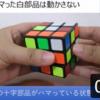 [指南書]補助教材ビデオ(日本語版、中国語版)を公開!