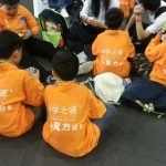 子供の習い事としてパズルキューブが成立しない理由と中国事情