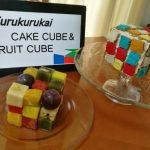 Fruit Cube & Cake Cube