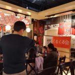 日本倶楽部のメーリングリスト掲載で沢山の初参加者!(第75回北京くるくる会 in 大徳酒場)