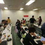【募集終了】第19回東京くるくる会開催案内(2019/1/12、9:30~)
