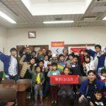 【活動報告】第20回東京くるくる会 in 大田区消費者生活センター
