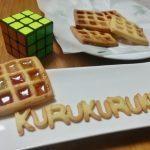 KURUKURUKAIクッキー!