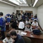 【活動報告】第34回東京くるくる会 in 大田区消費者生活センター