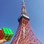 【開催案内】第14回東京くるくる会(2018/08/25、洗足区民センター)